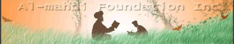 Al-Mahdi Foundation Inc