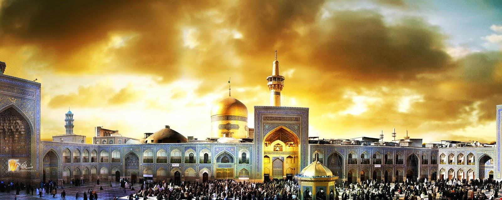 Al-Mahdi Foundation, Inc.